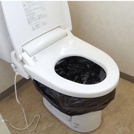 スマイルキッズ商品 緊急時の携帯トイレ8回分