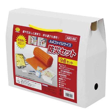 スマイルキッズ商品 A4ファイルサイズ防災セット(9点セット)