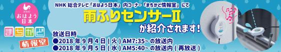 まちかど情報室 AAM-200