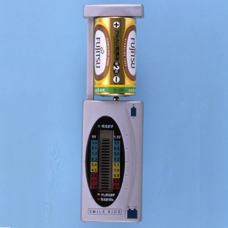スマイルイッズ商品 デジタル電池チェッカー