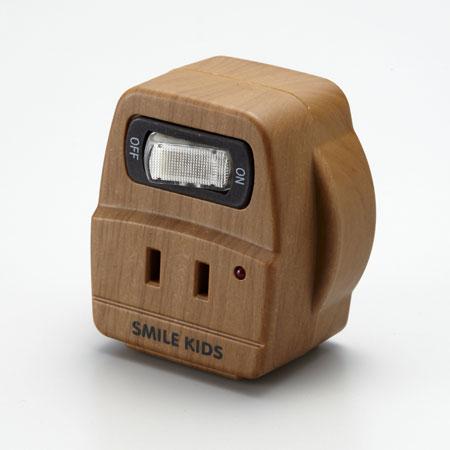 スマイルキッズ商品 雷ガード付2口節電コンセント木目タイプ