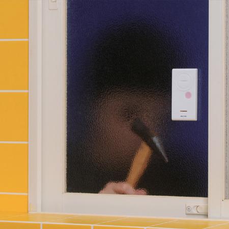 スマイルキッズ商品 風呂場用薄型振動アラーム