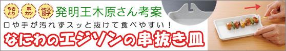 スマイルキッズ■ソーラーダイナモライト (ASL-06)